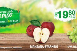 Comercial Mexicana frutas y verduras del campo 20 y 21 de Junio 2017