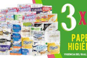 Julio Regalado 2017 3×2 en papel higiénico del 19 al 22 de Junio