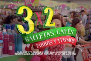 Julio Regalado 2017 3x2 en galletas, cafés, tarros y termos del 13 al 19 de julio