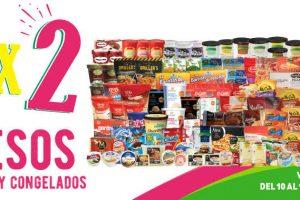 Julio Regalado 2017 en Soriana y Comercial Mexicana 3×2 en Quesos Empacados y Congelados