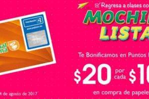 Comercial Mexicana y MEGA catálogo de ofertas del 11 al 24 de agosto