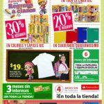 Folleto Soriana Híper Julio Regalado del 4 al 7 de Agosto 2017