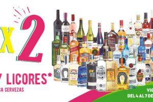 Julio Regalado 2017 3×2 en vinos y Licores del 4 al 7 de agosto 2017