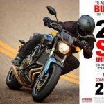Ofertas Yamaha Buen Fin 2017