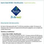 El Buen fin 2017 Sam's Club