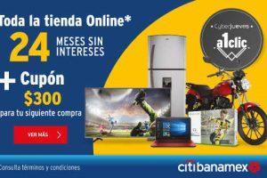 Elektra: Cyberjueves Citibanamex cupón de $300 para tu siguiente compra