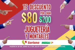 Julio Regalado 2018: $80 de descuento por cada $200 de compra en juguetes