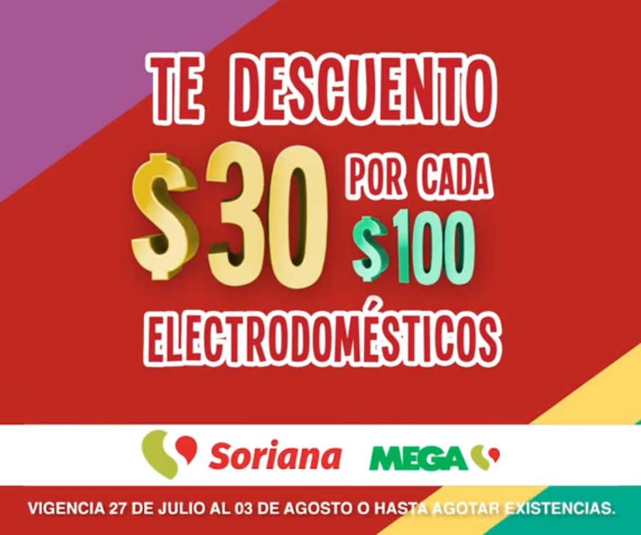 Julio Regalado 2018: $30 de descuento por cada $100 en electrodomésticos
