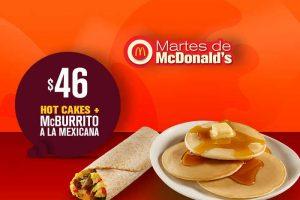 Cupones Martes de McDonald's 28 de agosto de 2018