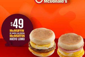 Martes de McDonald's 14 de agosto de 2018