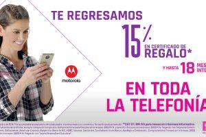 Suburbia: Telefonía 15% en certificado de regalo + Hasta 18 MSI