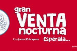 Venta Nocturna Office Depot 30 de agosto 2018