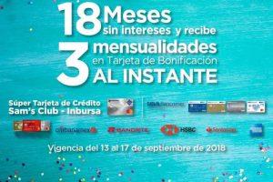 Sams Club: 18 msi y 3 de bonificacion con Inbursa, Citibanamex, Amex, Banorte, Bancomer, HSBC y Santander