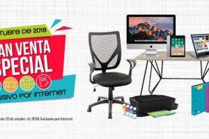 Venta Nocturna Office Depot Especial 25 de Octubre 2018