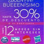 Promociones Juguetibici El Buen Fin 2018