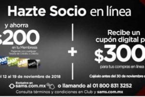 El Buen Fin 2018 Sam's Club: Membresía en $300 y cupón de $300 pesos