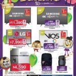 El Buen Fin 2018 Soriana Mercado: Folleto de ofertas y promociones