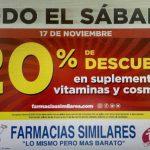 Ofertas Farmacias Similares El Buen Fin 2018: 20% de descuento