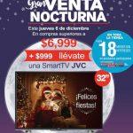Venta Nocturna OfficeMax 6 de diciembre de 2018