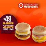 Cupones Martes de McDonald's 15 de enero de 2019