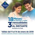 Sams Club: 18 meses sin intereses y 3 meses de bonificación Enero 2019