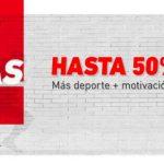 Segundas Rebajas Martí 2019: hasta 50% de descuento + 20% adicional