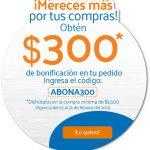 Cupón Superama: $300 de descuento en compras online de $1,500 o más