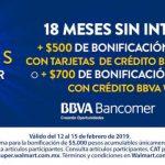 Promoción Walmart Días Imperdibles San Valentín 2019: hasta $700 de bonificación con BBVA Bancomer
