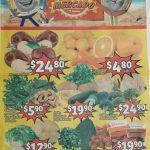 Frutas y Verduras Soriana Mercado del 12 al 14 de marzo 2019