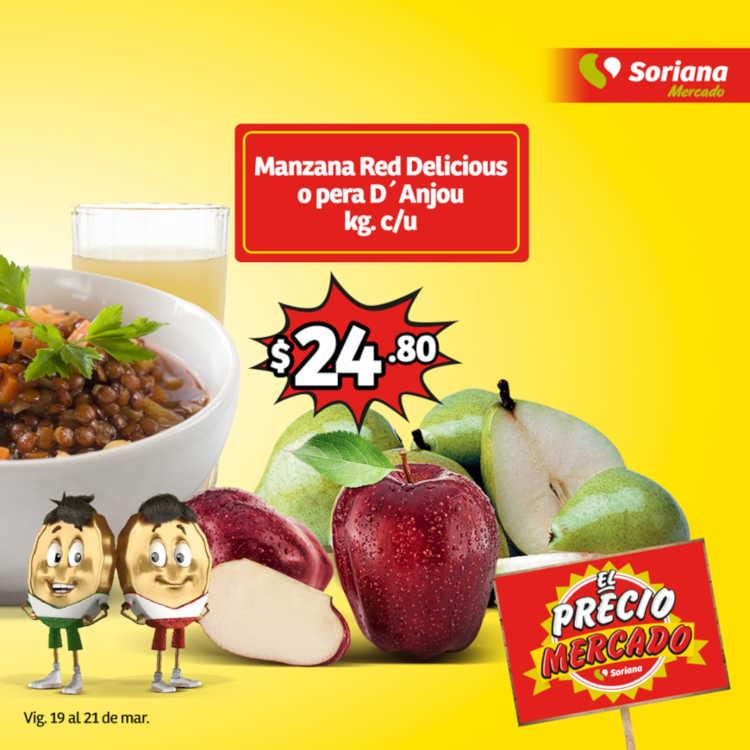 Soriana Mercado: Frutas y Verduras del 19 al 21 de Marzo 2019