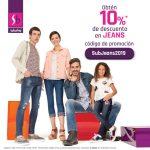 Promoción Suburbia: 10% de descuento en jeans comprado por Internet