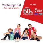 Venta Especial Suburbia: Hasta 60% de descuento en ropa, zapatos y accesorios