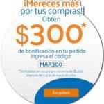 Cupón Superama: $300 de descuento compra mínima de $1,500