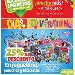 Soriana Híper y Mega Soriana: Folleto de ofertas Día de las Madres 26 de Abril al 10 de Mayo 2019