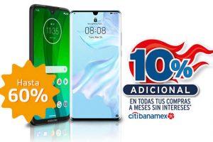 Promociones Movistar Hot Sale 2019: Hasta 60% de descuento en celulares