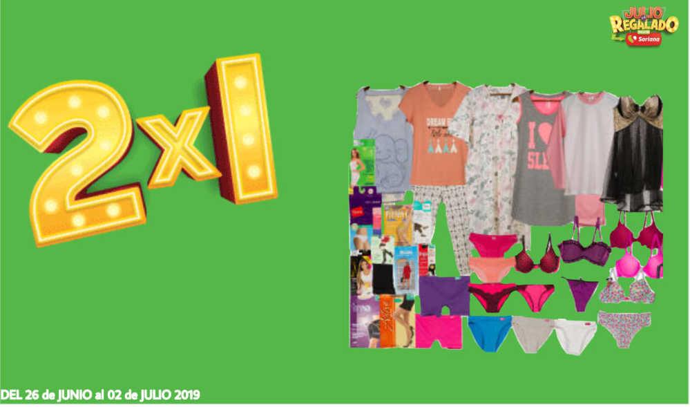 Julio Regalado 2019: 2×1 en lencería, corsetería, medias y pijamas para damas