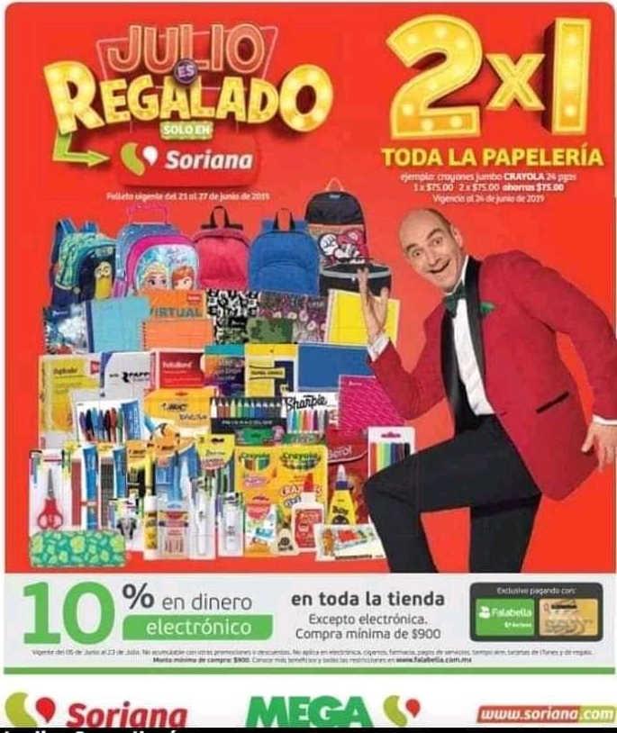 Julio Regalado 2019 en Soriana: 2×1 en toda la Papelería