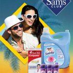 Sams Club: Cuponera y folleto de ofertas 26 de junio al 15 de julio 2019