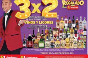 Julio Regalado 3x2 en vinos y licores del 1 al 5 de agosto 2019