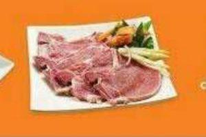 Chedraui Martimiercoles de carnes y salchichoneria 30 al 31 de julio