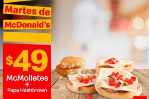 Cupones Martes de McDonalds 16 de Julio 2019