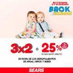 Sears: 3×2 en ropa para niños, niñas y bebés al 1 de septiembre 2019