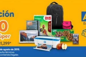Promoción Regreso a Clases en Walmart $200 de bonificación en compras de $1,299