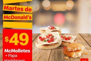Cupones McDonalds martes 3 de septiembre de 2019