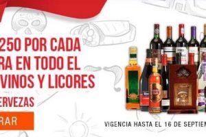 La Comer Fiestas Patrias Te Regalan $250 por cada $1,000 de compra en vinos y licores
