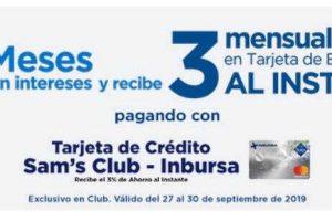 Sam's Club: 18 MSI y 3 meses de bonificación al instante con Inbursa