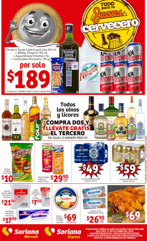 Soriana: Ofertas de Jueves Cervecero 17 de octubre 2019