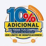 Citibanamex El Mejor Martes 2019 10% de bonificación a MSI online
