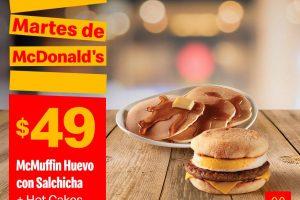 Cupones McDonald's Martes 26 de noviembre de 2019