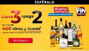 Promoción Superama Buen Fin 2019: 3x2 en vinos y licores